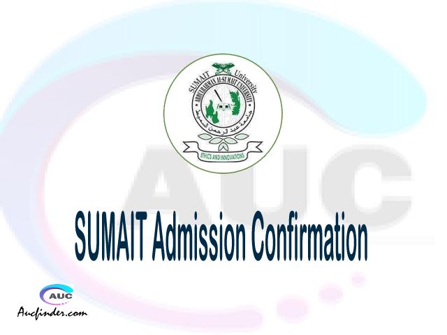 SUMAIT confirmation code, how to confirm SUMAIT admission, SUMAIT confirm admission, SUMAIT verification code, SUMAIT TCU confirmation code - confirm your admission at the AbdulRahman Al-Sumait University SUMAIT