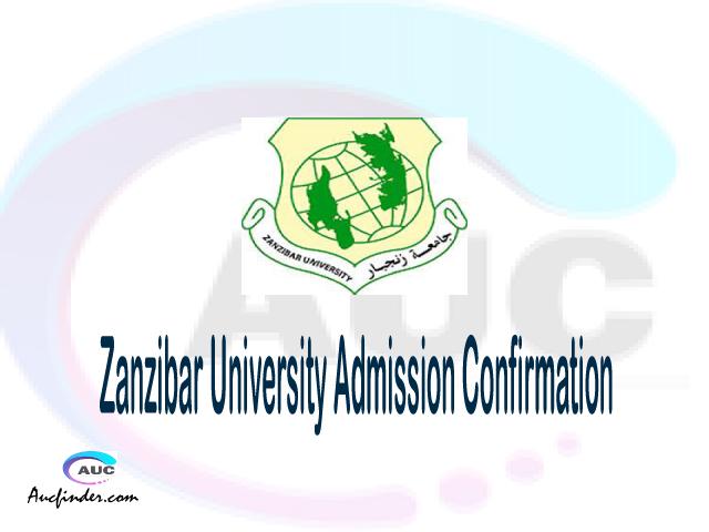 Zanzibar University confirmation code, how to confirm Zanzibar University admission, Zanzibar University confirm admission, ZU verification code, ZU TCU confirmation code - confirm your admission at the Zanzibar University ZU
